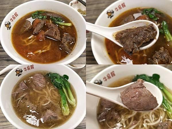叫我小虎媽【食】【台北中山】吃牛肉麵啦@牛易館5