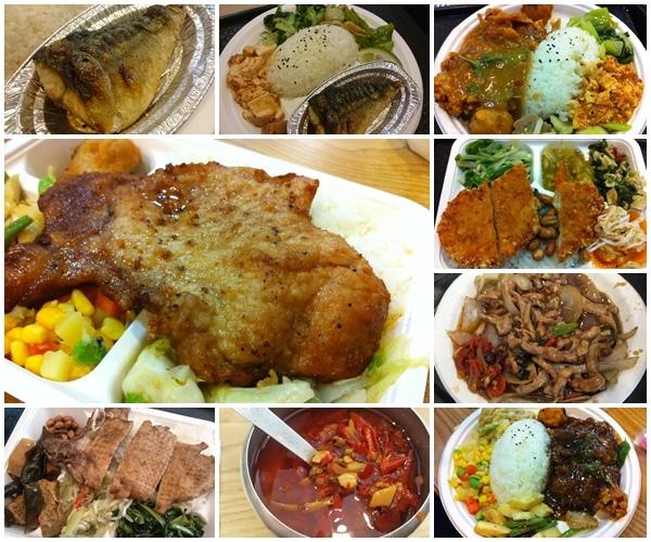 【台北北投】好吃的便當店@第一街快餐店