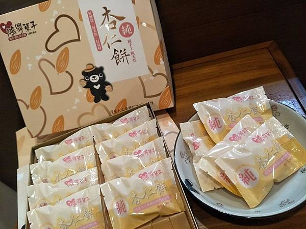 【零食】【體驗】滿滿的杏仁味兒@鴻鼎菓子天然原味純杏仁餅1