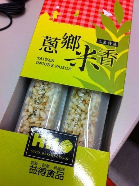 【零食】宜蘭三星特產@益得鹹的蔥香米香1