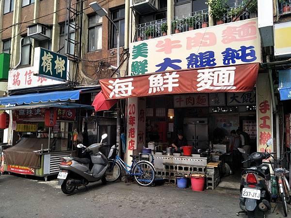 叫我小虎媽【食】【台北北投】石牌商城@美鮮牛肉麵大餛飩1