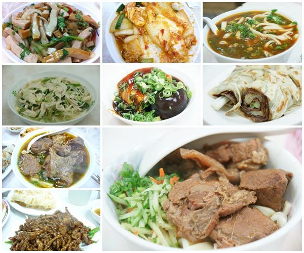 【台北信義】穆記牛肉麵1