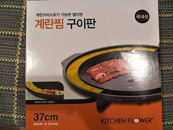 【虎媽廚房】中秋烤肉的好幫手@Kitchen Flower烤盤1