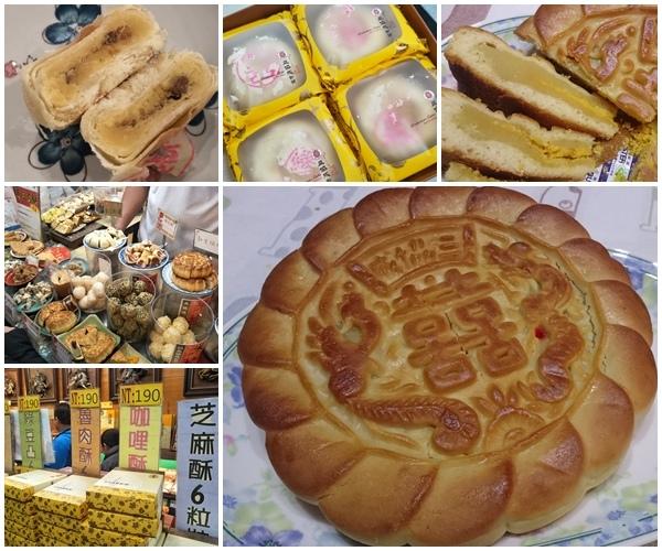 叫我小虎媽【食】【新北市淡水】三協成傳統糕餅舖1