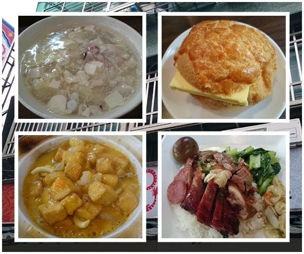 叫我小虎媽【食】【台北市信義】吳興商圈周邊@香港88茶餐廳1