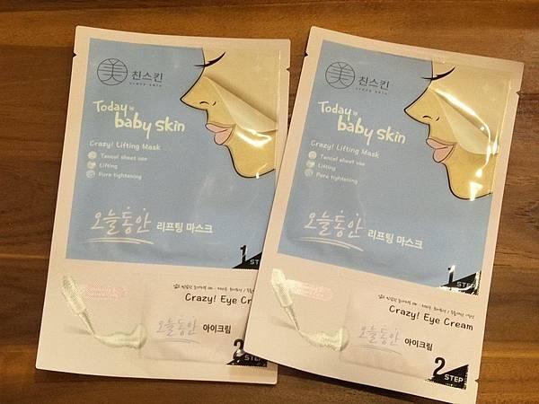 叫我小虎嗎【保養】不可思議的緊緻@韓國Crazy Skin膜束絲拉提緊緻面膜1