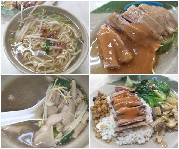 叫我小虎媽【食】【台北北投】榮總旁的好吃鵝肉攤@名傳鵝肉3