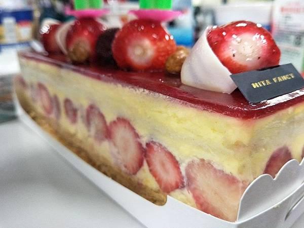 草莓芙蓉3