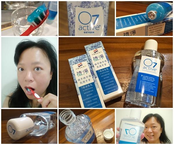 【生活】護齒的好物@植牙保養活性氧抗菌牙周健康植淨牙膏漱口水@植淨1