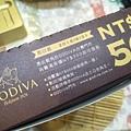 【7-11 NO.1】重磅來襲711與Godiva聯名合作的黑巧克力蛋糕7