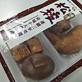【7-11 NO.2】辦公室下午茶@松稜糖燻滷味1