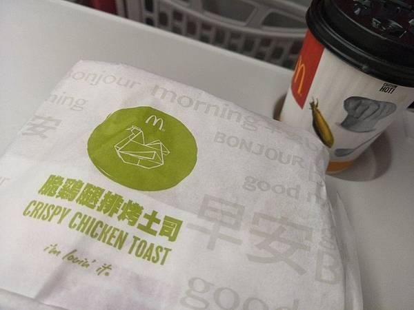 【麥當勞Mcdonalds NO.2】大方烤吐司@脆雞腿排烤吐司2
