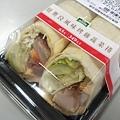 【7-11 NO.4】紐奧良風味烤雞蔬菜捲1