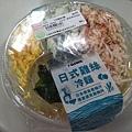 【7-11 NO.5】日式雞絲冷麵1