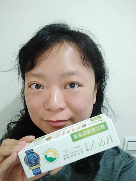 【體驗】用擦的益生菌@利膚敏益康修護霜12