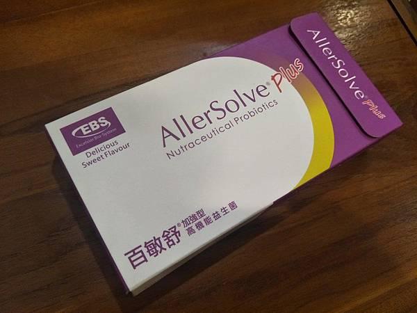 【體驗】凌越生醫@百敏舒加強型高機能益生菌2