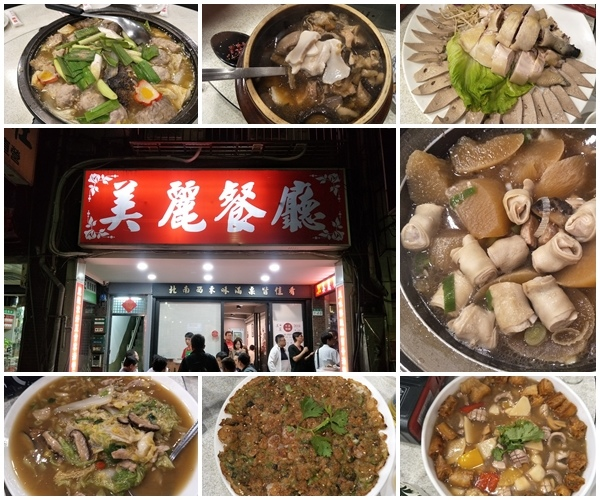 叫我小虎媽【食】【台北中山】2018台北米其林推薦名單@美麗餐廳2
