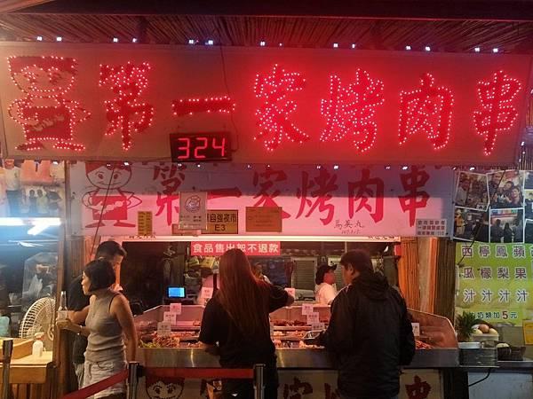 叫我小虎媽【食】【花蓮市】吃喝在東大門夜市@第一家烤肉串1