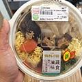 【7-11 NO.8】御料小館@蔬食滷味1