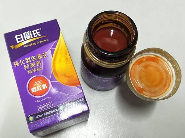 【體驗】28天體驗有感@白蘭氏強化型金盞花葉黃素精華飲4