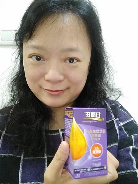 【體驗】28天體驗有感@白蘭氏強化型金盞花葉黃素精華飲9