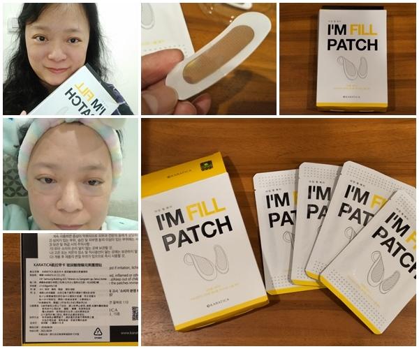 【保養】凱拉帝卡 I'M FILL PATCH 玻尿酸微臻完美護理貼1