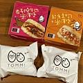 【7-11】老協珍TOMMI湯米米漢堡@「壽喜燒牛肉米漢堡」「鮭魚起司米漢堡」1