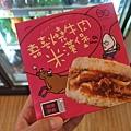【7-11】老協珍TOMMI湯米米漢堡@「壽喜燒牛肉米漢堡」「鮭魚起司米漢堡」2