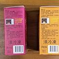 【7-11】老協珍TOMMI湯米米漢堡@「壽喜燒牛肉米漢堡」「鮭魚起司米漢堡」3