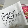 壽喜燒牛肉米漢堡2
