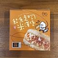 鮭魚起司米漢堡1