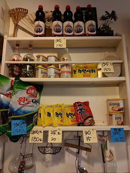 叫我小虎媽【食】【新北市淡水】來自韓國釜山的歐爸@韓定食4
