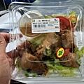 【7-11 NO.14】蔥鹽烤雞沙拉1