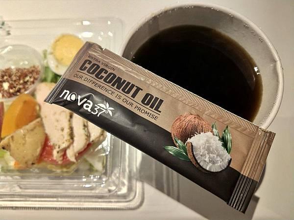 【體驗】nova37椰霖生技│冷壓初榨椰子油2