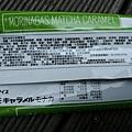 永抹茶牛奶糖雪派4