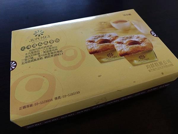 叫我小虎媽【食】【新竹竹北】均鎂糕餅公司@北海道戚風蛋糕1