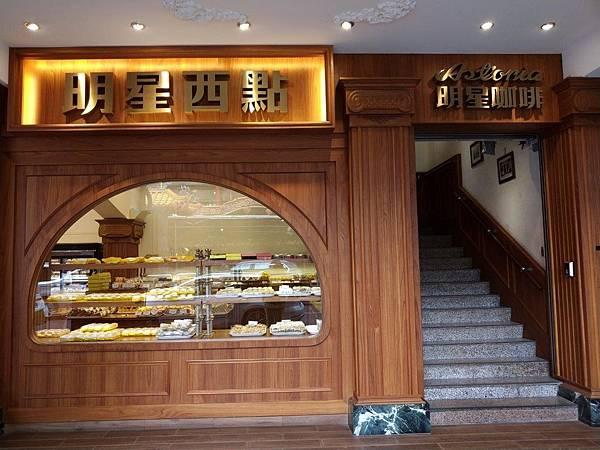 叫我小虎媽【食】【台北中正】城中市場的老店明星咖啡@俄羅斯軟糖1.jpg