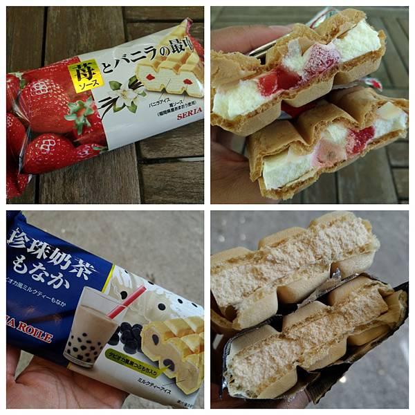 【7-11 NO.26】Seria Roile@珍珠奶茶風味雪派 日本女王草莓雪派.jpg