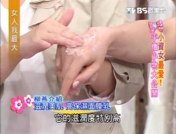 保養品推薦-女人我最大 牛爾 naruko ampm 極地強效保濕面膜 好用面膜 面膜推薦 柳燕老師