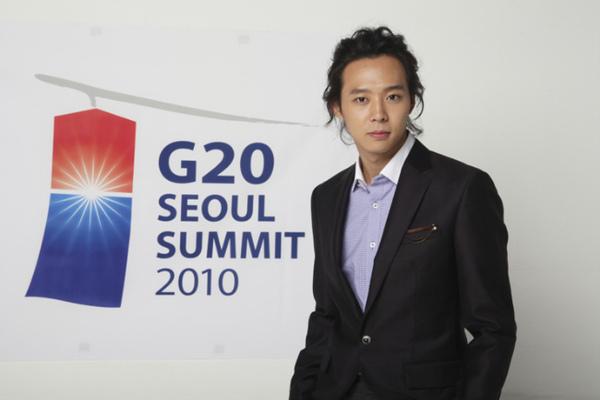 G20yuchun.jpg