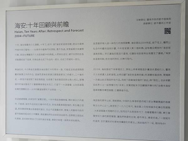 DSCN4681.JPG