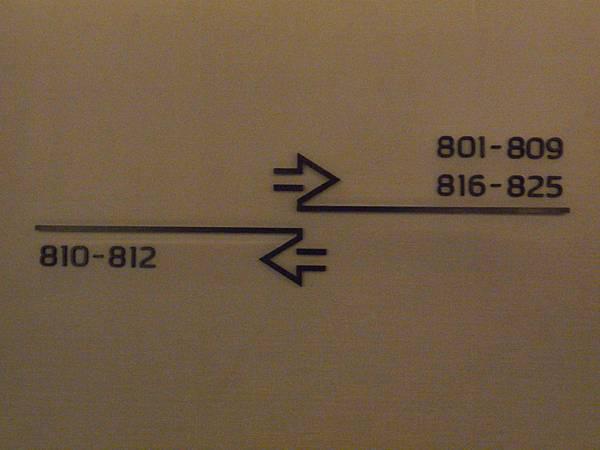 DSCN6736.JPG