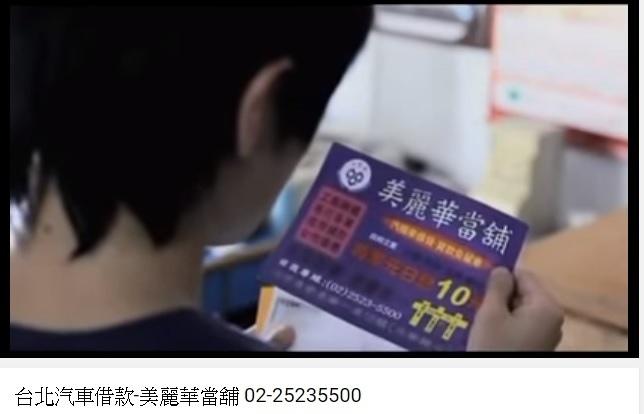 台北機車借款youtube
