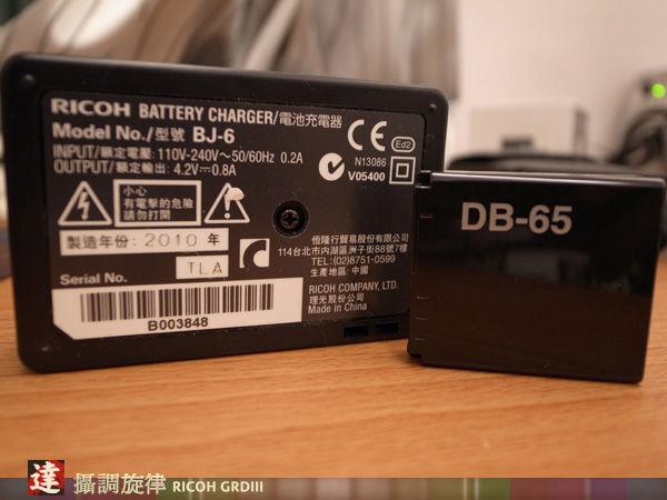 採用 DB-65 鋰電池(1250mAh)