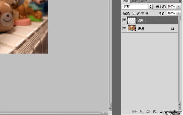 Photoshop教學-一分鐘學會做LOMO照片2.jpg