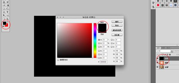 Photoshop教學-一分鐘學會做LOMO照片8.jpg