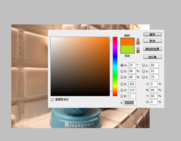 Photoshop教學-一分鐘學會做LOMO照片3.jpg