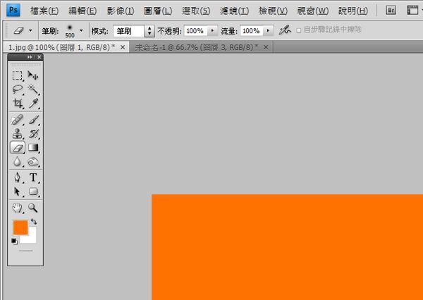 Photoshop教學-一分鐘學會做LOMO照片5.jpg