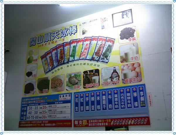 002 menu.jpg