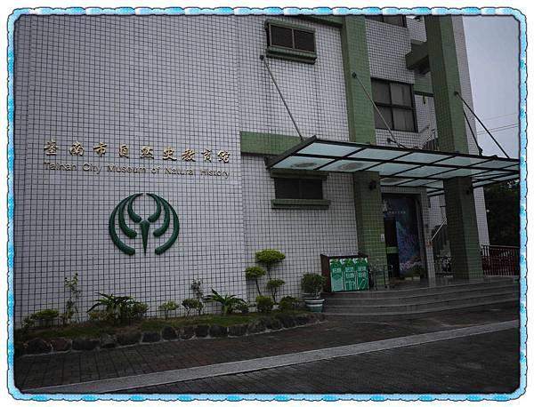 009 自然史博物館.jpg